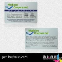 China UV Spot ISO14443A RFID Smart Card  wholesale
