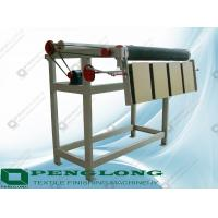 China Small type cloth plaiting machine,textile dropping machine relaxing machine wholesale