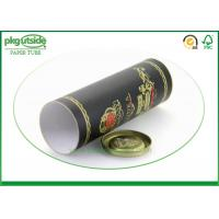 China Metal Cap Wine Gift Tube Round Paper Mailing Postal Tubes Eco - Friendly on sale