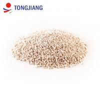 Buy cheap SGS test Labosport unique 0.5mm-4mm high gel content white epdm rubber granules from wholesalers
