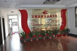 Jiangsu Wanshida Hydraulic Machinery Co., Ltd