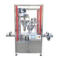 Buy cheap Factory milk coffee whey powder filler powder filling machine from wholesalers