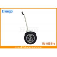 China Outdoor Self Balanced Folding Electric Scooter Personal Transporter 24V 28Ah wholesale