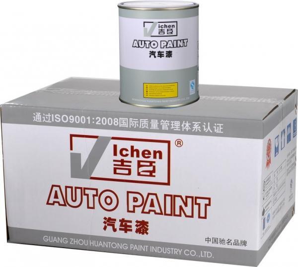 epoxy primer paint images. Black Bedroom Furniture Sets. Home Design Ideas