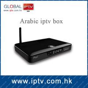 China HST box Arabic IPTV box Network Media Player on sale