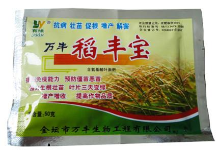 how to make organic foliar fertilizer