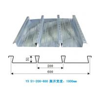 Lightweight Corrugated Decking Sheet , metal building sheets for Roofing