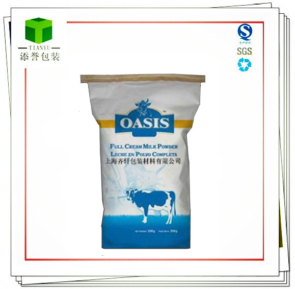 milk powder essay Select from a range of our new and improved premium growing up milk products that are specially formulated to help support your baby's development.