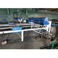 China High Speed  Chicken Cage Welding Machine CNC Automatic Stable Performance wholesale