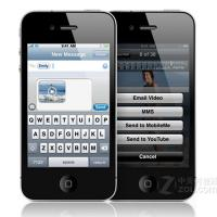China Capacitive Touch Screen Iphone 4GS with with A-GPS support wholesale