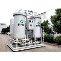 China Small Scale Industrial Oxygen Concentrator Plant Used In Oxygen Enriched Combustion wholesale