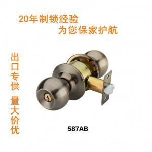 China Modern Simplicity Metal Door Lock  /  Stainless Steel Bronze Ball Lock wholesale