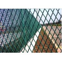 China Customized Size Expanded Metal Wire Mesh, Rhombus Expandable Metal Mesh wholesale