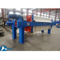 China Mechanical Industrial Filter Press Electric Motor Drive With Good Strength wholesale