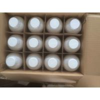 Buy cheap CAS 52315-07-8 Cypermethrin 40% EC Most Effective Pesticide Insecticide from wholesalers