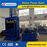 China Waste Cardboards Balers For Sale wholesale