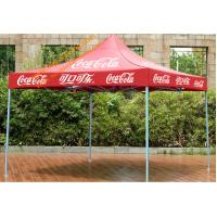 China Pop Up Folding Canopy Tent Outdoor Waterproof Oxford Cover Printing Advertising Tents wholesale