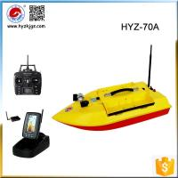 China HYZ-70A Fishing RC Bait Boat with Sonar Wireless Fish Finder wholesale