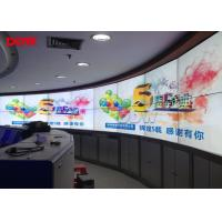 China Round 55 Inch Curved Wall Display , Low Noise Fans Wall Mounted Video Wall wholesale