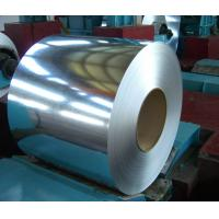China 0.18 - 4.0mm Thickness Chromate Passivated Galvanized Gi Steel Coil with Zinc Coating 30-275G wholesale
