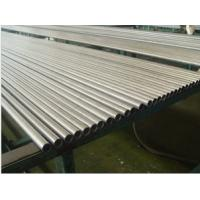 China AISI4140 AISI4130 Alloy Steel Pipes wholesale