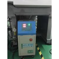China Plastic Industrial Water Type Heating Mold Temperature Controller wholesale