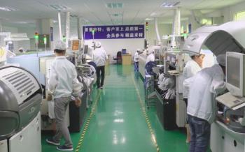 Shenzhen Yunlink Technology Co., Ltd.