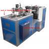 China Machine automatique de tasse de papier de rendement élevé, tasse de papier de 1,5 tonnes faisant la machine wholesale