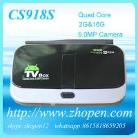 China cheapest price android 4.2 cs918s tv box and ARM Cortex-A7 Quad core wholesale