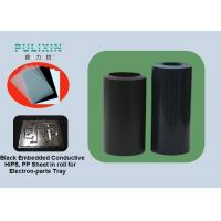 China Black Embedded Conductive HIPS Sheet Roll for Extruded Electron-parts Stock on sale