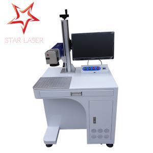 China Fiber Laser Printing Machine For Led Light Housing, Laser Printer on sale