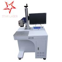 China Keyboard Portable Fiber Laser Marking Machine Compact Without Consumptive Materials wholesale