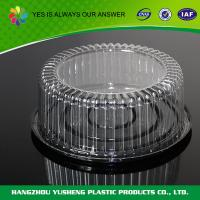 China PET Disposable Food Blister Packaging 10 inch Cake Dome High-transparently wholesale