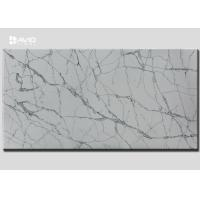 China Grey White Color Quartz Stone Slab SGS Passed For Kitchen Countertop wholesale