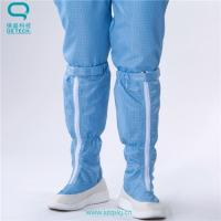 China Good quality and beautiful white ESD Safety Boots  made of PU can buy from China online on sale