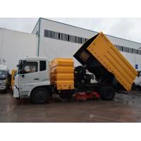China hot sale!Dongfeng tianjin bigger street sweeper truck for sale, factory sale best price dongfeng street sweeper wholesale