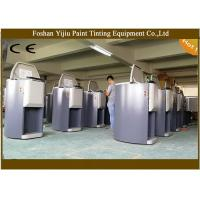 China Sequential Automatic Paint Dispenser High Precision Control CE Certification wholesale