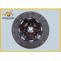 Buy cheap Three Stage Damping ISUZU Clutch Disc 300 * 21 8973899100 For NKR Iron Shell from wholesalers