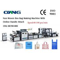 China High Efficiency Automatic Non Woven Box Bag Making Machine wholesale