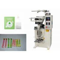 China PLC Computer System Pastry Packaging Machine , Automatic Liquid Packing Machine on sale