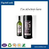 China Factory price newest style  wine bottles label size,private label wine,wine bottle label wholesale