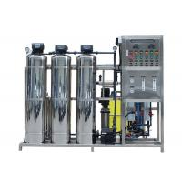 China 500 Liters SS316L Well Water Desalination Machine RO Water Treatment Plant Purification System wholesale