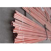China ASTM B 111 C 70600 Copper Alloy Pipe Heat Exchanger Tubes Round Shape wholesale