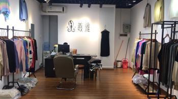 Dongguan Yichuang Knitting Clothing Co.,Ltd