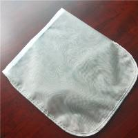 China 12x12'' Nut Filter Bag, Nylon Or Polyester Material, FDA, MSDS Approved, 80 Mesh, Home Kitchen Filter Bag on sale