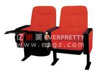 China Theater Seating / Lecture Seating / Ciname Seating wholesale