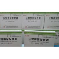 China Injectable Safety Human Menopausal Gonadotropin Injection Anabolic Steroids wholesale
