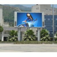 China Outdoor Full Color Advertising LED Display hd led video wall P5 P7 P8 wholesale
