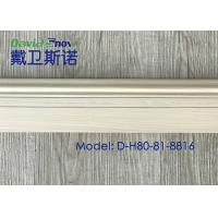 Moisture Proof White Color Decorative PVC Skirting Board 15mm X 80mm For Floor