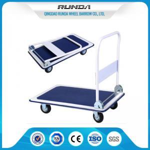 China Transportation Platform Hand Truck 8.4Kg , Folding Flatbed Cart4 Inch Wheel wholesale